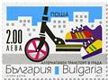 n°4502/4505 - Timbre BULGARIE Poste