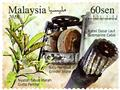 n° 1978/1980 - Timbre MALAYSIA Poste