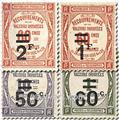 nr. 51/54 -  Stamp France Revenue stamp