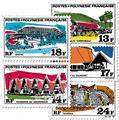 n° 72/76 -  Timbre Polynésie Poste