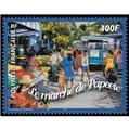 n.o 28 -  Sello Polinesia Bloque y hojitas