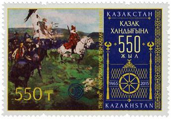 n° 721 - Timbre KAZAKHSTAN Poste