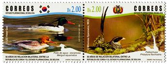 n° 1567 - Timbre BOLIVIE Poste