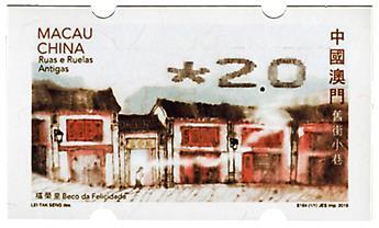 n° 10c - Timbre MACAO Timbres de distributeurs