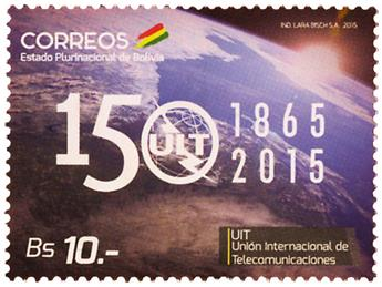n° 1571 - Timbre BOLIVIE Poste