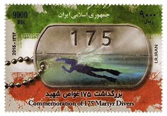 n° 3024 - Timbre IRAN Poste