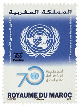 n° 1716 - Timbre MAROC Poste