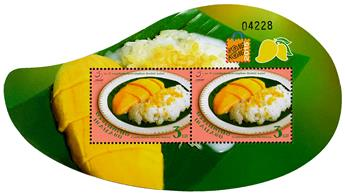 n° 330B - Timbre THAILANDE Blocs et feuillets