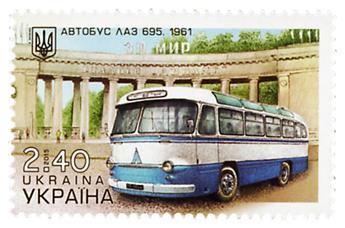 n° 1222 - Timbre UKRAINE Poste