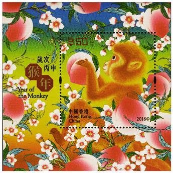 n° 286 - Timbre HONG KONG Blocs et feuillets