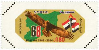 n° 1548 - Timbre SYRIE Poste