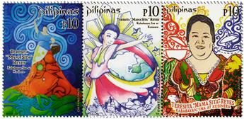 n° 3979 - Timbre PHILIPPINES Poste