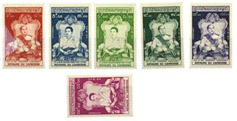 n°57/62** - Timbre Cambodge Poste
