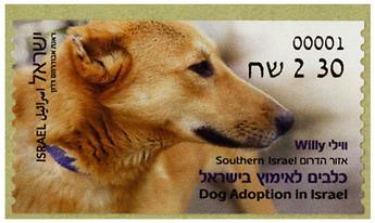 n° 99 - Timbre ISRAEL Timbres de distributeurs