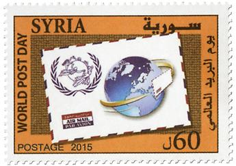 n° 1573 - Timbre SYRIE Poste