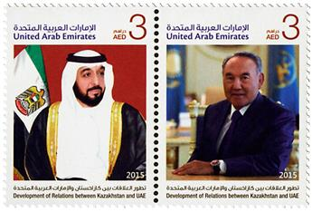 n° 1138/1139 - Timbre EMIRATS ARABES UNIS Poste
