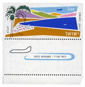 n°27 tabs** - Timbre Israël Poste aérienne