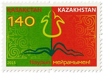 n° 726 - Timbre KAZAKHSTAN Poste
