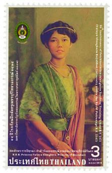n° 3318 - Timbre THAILANDE Poste