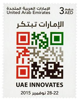 n° 1140 - Timbre EMIRATS ARABES UNIS Poste