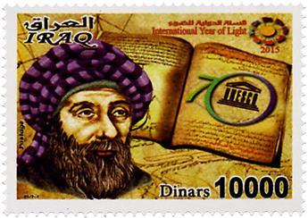 n° 1794 - Timbre IRAK Poste
