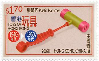 n° 1834 - Timbre HONG KONG Poste