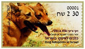 n° 101 - Timbre ISRAEL Timbres de distributeurs