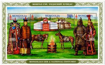 n° 381 - Timbre MONGOLIE Blocs et feuillets