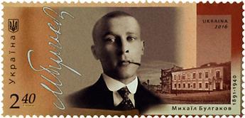 n° 1240 - Timbre UKRAINE Poste