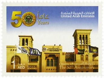 n° 1143/1144 - Timbre EMIRATS ARABES UNIS Poste