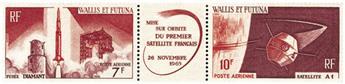 Grande Série Coloniale : Lancement du 1er satellite (1966)