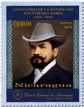 n° 2714 - Timbre NICARAGUA Poste