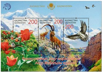 n° 75 - Timbre KAZAKHSTAN Blocs et feuillets