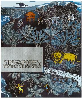 n° 2 - Timbre SINGAPOUR VIII - Carnets et ouvrages de luxe