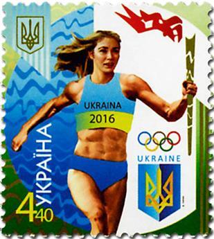 n° 1257 - Timbre UKRAINE Poste