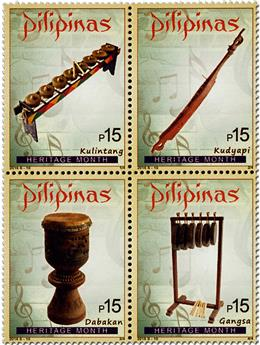 n° 4040 - Timbre PHILIPPINES Poste