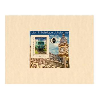 n° 73b- Timbre France CNEP (Epreuve de luxe)