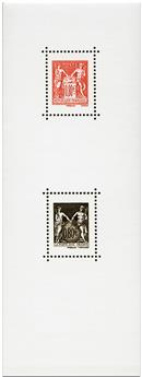 n° 1523 - Timbre France Carnets Divers