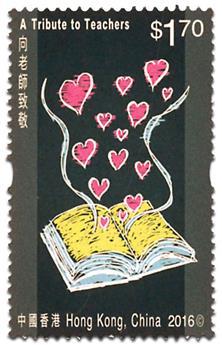n° 1844 - Timbre HONG KONG Poste