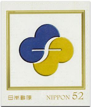 n° 6883C - Timbre JAPON Poste