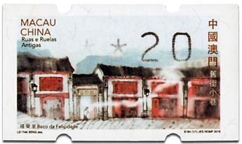 n° 12 - Timbre MACAO Timbres de distributeurs