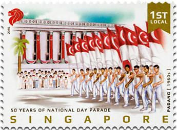 n° 2160/2165 - Timbre SINGAPOUR Poste