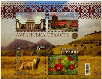 n° 127 - Timbre UKRAINE Blocs et feuillets