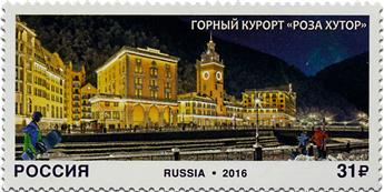 n° 7717 - Timbre RUSSIE Poste