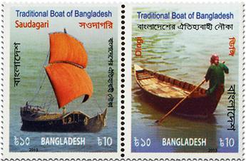n° 1022 - Timbre BANGLADESH Poste