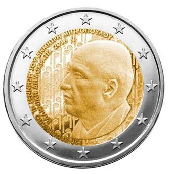 2 EUROS COMMEMORATIFS 2016 : GRECE (Mitropoulos)