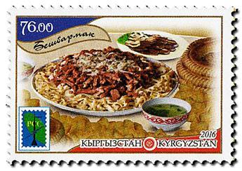 n° 713 - Timbre KIRGHIZISTAN (Poste Kirghize) Poste