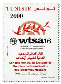 n° 1797 - Timbre TUNISIE Poste