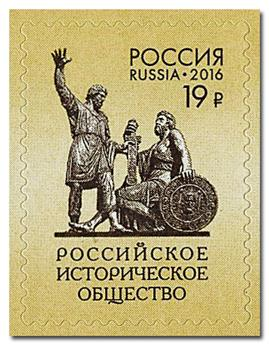 n° 7720 - Timbre RUSSIE Poste