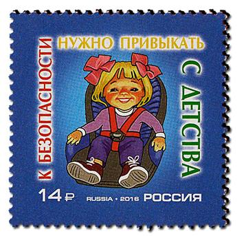n° 7730 - Timbre RUSSIE Poste